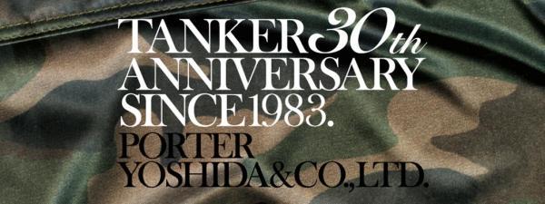 タンカー30周年記念モデル